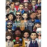 DREAMS COME TRUE オフィシャル・ピアノ弾き語りスコア THE BEST ! & ウラ BEST !