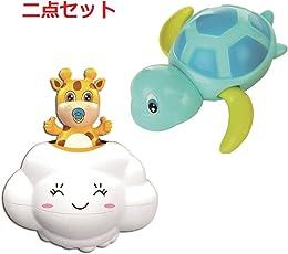 お風呂用おもちゃ 泳げるカメ+シャワー雲 二点セット
