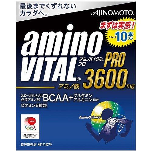 アミノバイタルプロ 10本入 箱 45g