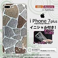 iPhone7plus スマホケース ケース アイフォン7plus ソフトケース イニシャル 石畳 茶 nk-i7plus-tp733ini D