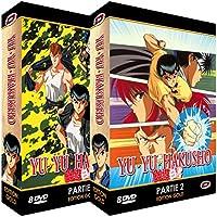 幽遊白書 コンプリート DVD-BOX