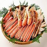 OWARI 生ズワイガニ カット済み 冷凍 1kg セット 特大 カニ鍋 カニしゃぶ 焼き蟹 用 ギフト