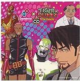 ドミノ・ピザ×劇場版TIGER&BUNNY-The Rising- オリジナル ドラマCD