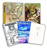 グイン・サーガ Vol.1(完全生産限定版)[DVD]