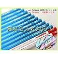 入学準備や進級準備に鉛筆をダース買い、名入れができる「かきかた鉛筆」のおすすめは?