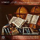J.S.バッハ : 世俗カンタータ Vol.4 (J.S.Bach : 'Academic Cantatas' - Ze…