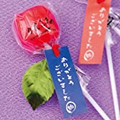 お祭りキャンディー・りんご飴 リンゴ味(和のプチギフト)1個