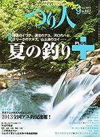 つり人 2013年 09月号 [雑誌]