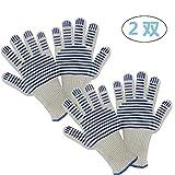 ベーキング手袋 「2点お得セット」 - 防腐耐熱両面シリコンコーティング、指分けのバーベキュー手袋、台所のオーブンベーキングキャンプ用、靑 - 「DAGO-Mart品質保証」