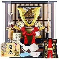 五月人形 吉徳 兜 ケース 飾り 大鍬形 h285-yscp-537261