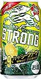 キリン・ザ・ストロング ハードシークヮーサー 350ml×24本
