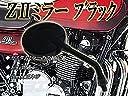 Z2 ミラー ブラック ゼファー バリオス ZRX400 ジェイド ホーク2 XJR400 CB400SF TW200 SR400 GSX400インパルス バンディット イナズマ GS400 Z2