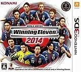 ワールドサッカー ウイニングイレブン 2014 - 3DS