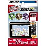 HAKUBA デジタルカメラ液晶保護フィルムMarkIICanon PowerShot G7X MarkII/G5X/G9X/G7X 専用