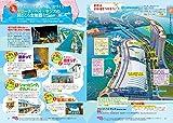 R19 地球の歩き方 リゾートスタイル ファミリーで行くシンガポール 2017~2018 (地球の歩き方リゾートスタイル)の表紙