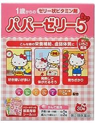 日亚:大木 婴幼儿复合维生素软糖 30粒 特价540日元(约32元,不含运费)