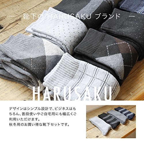 靴下 メンズ 冬 厚手 カジュアル ビジネスソックス パイル 無地 黒 カラー セット (10足セット)
