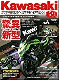 Kawasaki【カワサキバイクマガジン】2020年1月号 [雑誌] 画像