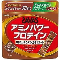 明治 ザバス アミノパワープロテイン カフェオレ風味 4.2g×33本