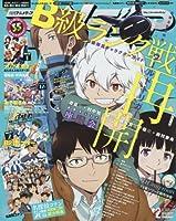 アニメディア 2016年 02 月号 [雑誌]