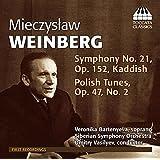 ミェチスワフ・ヴァインベルク:交響曲 第21番 他(Mieczysław Weinberg: Symphony No. 21)