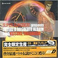 SUPER EUROBEAT presents INITIAL D ABSOLUTE ALBUM feat.KEISUKE TAKAHASHI
