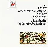 バルトーク : 管弦楽のための協奏曲 / ヤナーチェク : シンフォニエッタ