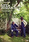 bananaman live LIFE is RESEARCH [DVD] 画像