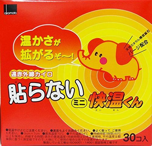 [해외]오카모토하라 않는 카이로 카이 온 군 미니 30 개들이/Okamoto does not receive Cairo Temperance Kun Mini 30 pieces