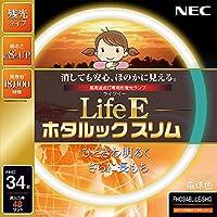 NEC 丸形スリム蛍光灯(FHC) LifeEホタルックスリム 34形 電球色 FHC34EL-LE-SHG