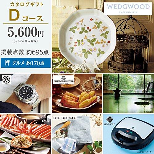 Dコース カタログギフト 千趣会オリジナル/5,600円コー...