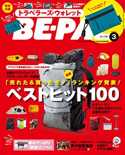 BE-PAL (ビーパル) 2017年 3月号 [雑誌]の詳細を見る