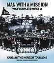 Wolf Complete Works VI ~Chasing the Horizon Tour 2018 Tour Final in Hanshin Koshien Stadium~(特典なし) Blu-ray