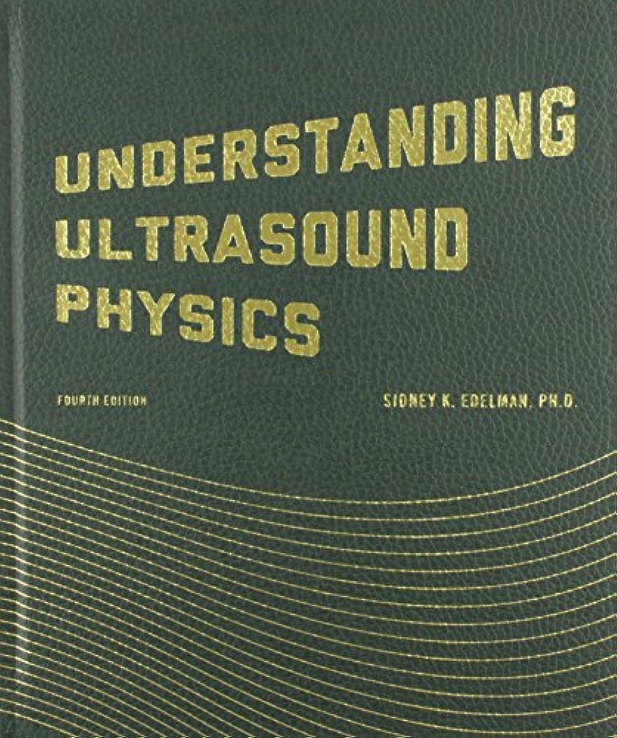 取り扱い定期的カーフUnderstanding Ultrasound Physics