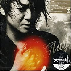GLAY「僕達の勝敗」のCDジャケット