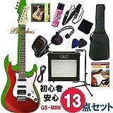 使えるミニ・エレキギター入門 完璧13点セット Bacchus GS-mini CAR キャンディ・アップル・レッド / コイルタップ搭載   お子様、女性にオススメ