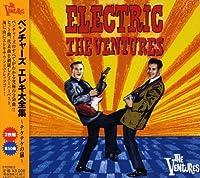 Eleki Danzenshuu (Electric) by Ventures (2007-06-28)
