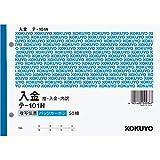 コクヨ 複写伝票 売上 B6 250枚 テ-107