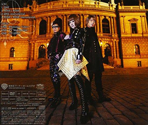 『ALTIMA/ONE(初回限定盤)(DVD付)』の1枚目の画像
