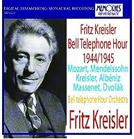 フリッツ・クライスラー モーツァルト:ヴァイオリン協奏曲