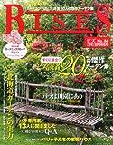 BISES (ビズ) 2013年 06月号 [雑誌] 画像