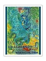 """パパゲーノ(The Magic Flute)–Mozart–Metropolitan Opera–ヴィンテージコンサートポスターby Marc Chagall c.1966–Fineアートプリント 12"""" x 16"""" Premium Giclée APPB4840"""