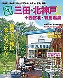 61lqrl%2BkYGL. SL160  - 日本最古泉の有馬温泉|おすすめ日帰りコースはコレだ!