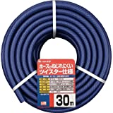 タカギ(takagi) ホース ガーデンツイスター15×20 030M 30m 耐圧 防藻 すべ PH02015NB030TTM 【安心の2年間保証】