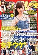 Samurai ELO (サムライ イーエルオー) 2013年 08月号 [雑誌]