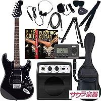 SELDER セルダー エレキギター ストラトキャスタータイプ サクラ楽器オリジナル STH-20/HBK 初心者入門リミテッドセットプラス
