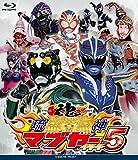 琉神マブヤー5(イチチ) [Blu-ray]