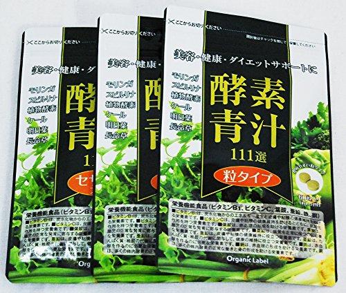酵素青汁111選セサミンプラス60粒入り×3袋