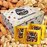 小分け3種 ミックスナッツ 1.05kg (35gx30袋) 1kgに50g増量 2月産地直輸入 さらに小分け 箱入り 無塩 無添加 食物油不使用 (アーモンド40% くるみ40% カシューナッツ20%)