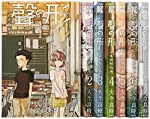 聲の形 コミック 全7巻完結セット (週刊少年マガジンKC)